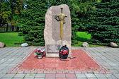 Monumento aos empregados perdidos dos corpos dos assuntos internos. kaliningrado, rússia — Fotografia Stock