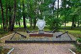 Monument to military prosecutors of the Baltic fleet. Kaliningrad, Russia — Stock Photo