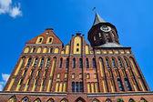 Koenigsberg Cathedral - Gothic temple of the 14th century. Symbol of Kaliningrad (until 1946 Koenigsberg), Russia — Stock Photo