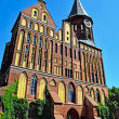 Koenigsberg Cathedral - Gothic temple of the 14th century. Symbol of Kaliningrad (until 1946 Koenigsberg), Russia — Stock Photo