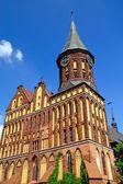Catedral de königsberg. gótico, del siglo xiv — Foto de Stock