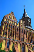 Koenigsberg Cathedral - Gothic temple 14th century. Kaliningrad (until 1946 Koenigsberg), Russia — Stockfoto