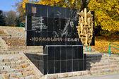 Monument to pilots of the regiment Normandy - Neman. Kaliningrad (Koenigsberg before 1946), Russia — Stock Photo