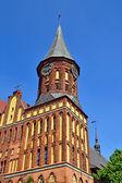 Koenigsberg Cathedral - Gothic Temple 14Th Century. Kaliningrad (until 1946 Koenigsberg), Russia — Stock Photo