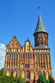 Cathedral of Koenigsberg - Gothic 14th century.Kaliningrad (until 1946 Koenigsberg), Russia — Stock Photo