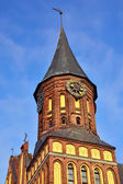Tower Koenigsberg Cathedral. Kaliningrad (formerly Koenigsberg), Russia — Stock Photo