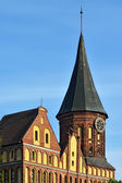 Tower Koenigsberg Cathedral — Stock Photo