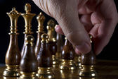 Openning Chess King — Stock Photo