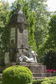 Memorial Hilarion Eslava. Pamplona-Iruna. Spain. — Photo