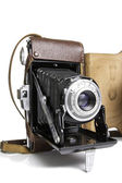 Old Photographic Camera — Stock Photo