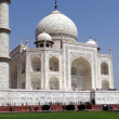 Foto de Stock  : Moods of Taj-15