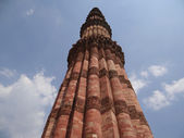 Qutub Minar view9 — Stock Photo