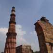 Qutub Minar view6 — Stock Photo
