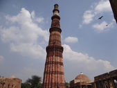 Qutub Minar view2 — Stock Photo