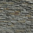 Slate wall — Stock Photo