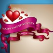 Valentine's Day banner — Stock Vector
