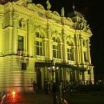 Juliusz Slowacki Theatre in Krakow with special illumination in — Stock Photo