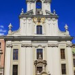 Piarist Church of the Transfiguration of Our Lord at Pijarska St — Stock Photo #47975897