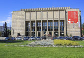 The National Museum in Krakow. The Main Building, at 3 Maja St., — Stock Photo