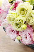 Bouquet of pink and yellow eustoma flowers — Stockfoto