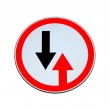"""Road sign """"Give priority to vehicles from opposite direction"""" isolated — Stock Photo"""