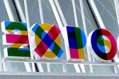 Expo — Stock Photo