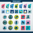 Winter sport and hiking flat icon collection. — Stock Vector #39892009