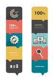 Modern flat box diagram for infographics. Vector module chart. — Stock Vector