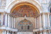 Mosaic on Basilica of St. Mark in Venice, Italy — Foto de Stock