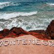 Summer greetings from Montenegro — Stock Photo