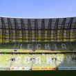 Stock Photo: PGE ArenStadium in Gdansk, Poland.