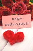 Happy mothers day and bouquet of gorgeous red roses — Stock Photo