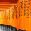 Torii gates in Fushimi Inari Shrine, Kyoto, Japan — Stock Photo