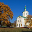Christian Orthodox monastery in autumn park — Stock Photo