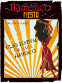Vintage flamenco poster — Stock Vector