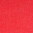 Crimson leather background  texture — Stock Photo