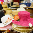 Colorful of many hats — Stock Photo #34355223