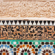 Arabic ornament — Stock Photo