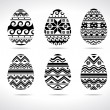 Easter eggs ukrainian national Black & white pattern — Stock Vector