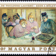 Hungarian post stamp — Stock Photo #23769223