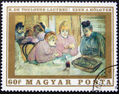 Hungarian post stamp — Stock Photo