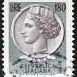 Vintage italian stamp — Stock Photo