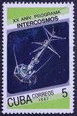 Spacecraft — Foto Stock