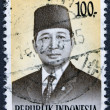 Famous indonesian people — 图库照片