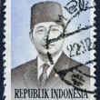 Famous indonesian people — Stock Photo