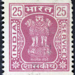 Vintage indian stamp — Stock Photo