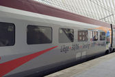 Fast train — Stock Photo