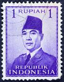 Kultura-indonezyjski — Zdjęcie stockowe