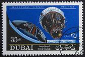 Vintage postage stamp from dubai — Stock Photo