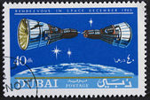 Vintage postage stamp from dubai — Stock Photo